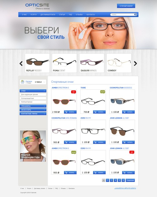 A great web design by Cutestyle, Khmelnitskiy, Ukraine: