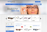 A great web design by Cutestyle, Khmelnitskiy, Ukraine: