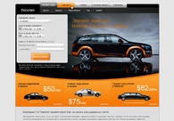 A great web design by Brioline Studio Ltd, Donetsk, Ukraine:
