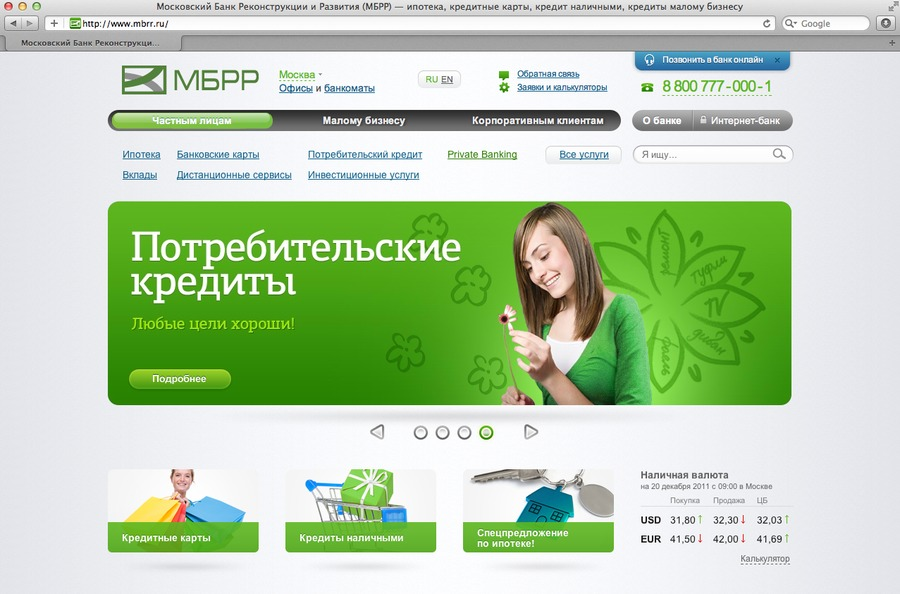 A great web design by AIC, Moscow, Russia: