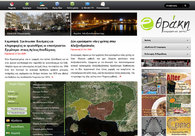 A great web design by Weblogic, Alexandroupolis, Greece: