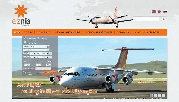 A great web design by Webguru LLC, Ulaanbaatar, Mongolia: