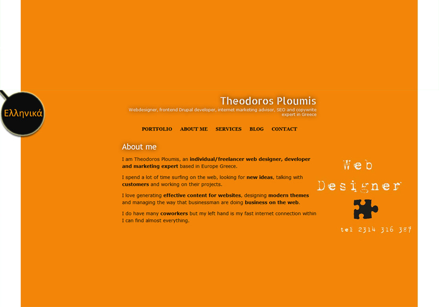 A great web design by TheodorosPloumis.com, Thessaloniki, Greece:
