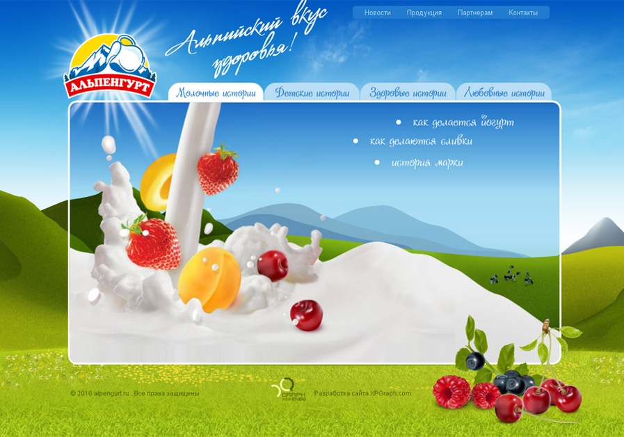 A great web design by Creative Studio XPGraph, Vilnius, Lithuania: