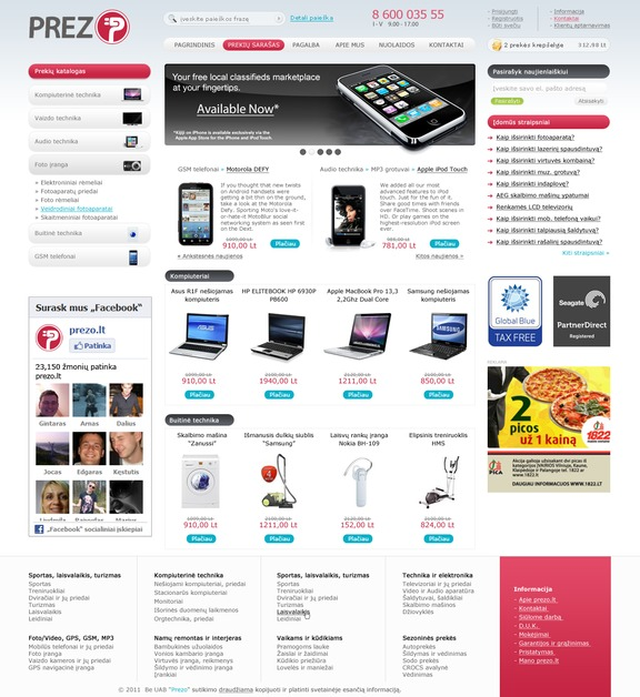 A great web design by Ant Bobrov, Vilnius, Lithuania: