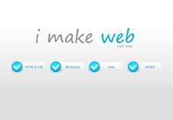A great web design by Piotr Matysiak, Poznan, Poland: Responsive Website, Portfolio , Internet , Other