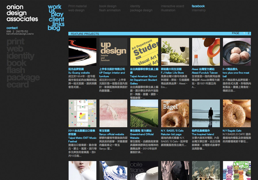 A great web design by Onion Design Associates, Taipei, Taiwan: