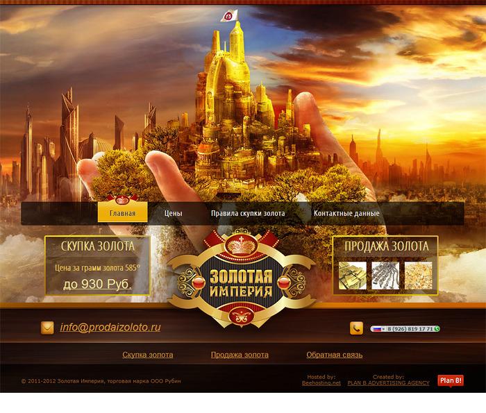 A great web design by PlanB Creative, Tallinn, Estonia:
