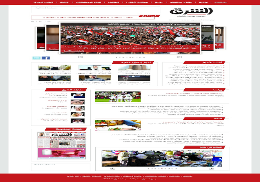 A great web design by MG Advanced Solutions, Dammam, Saudi Arabia: