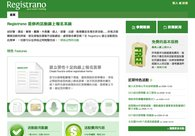 A great web design by Handlino Inc., Hsinchu, Taiwan: