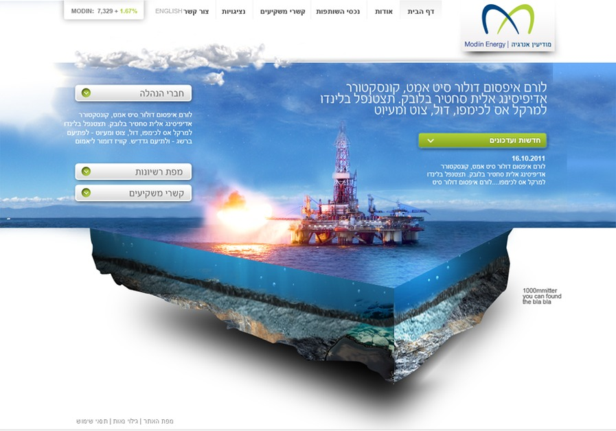 A great web design by Y&A, Tel Aviv, Israel:
