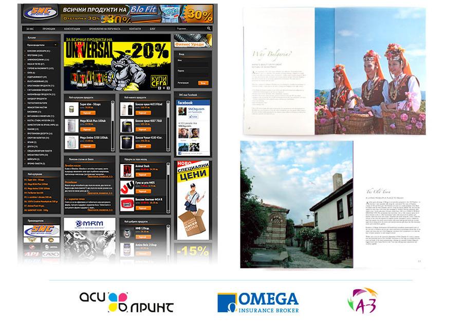 A great web design by tzekin | design studio, Sofia, Bulgaria: