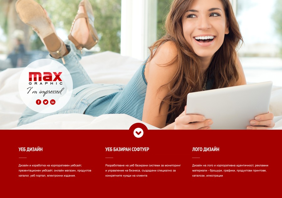 A great web design by Max Graphic Ltd, Sofia, Bulgaria: Other, Portfolio , Internet
