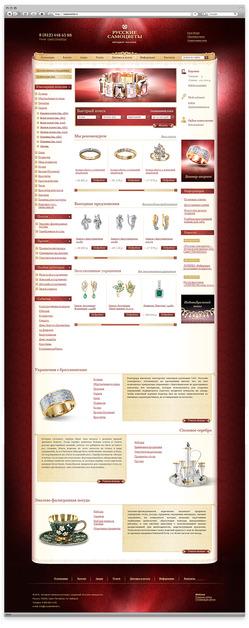 A great web design by Webcom, Saint Petersburg, Russia: