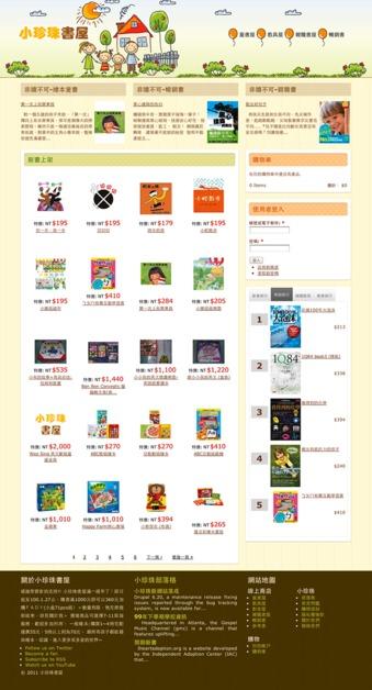 A great web design by StyleCoder, Taipei, Taiwan:
