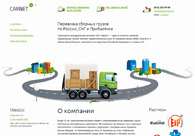 A great web design by Simplyweb, Saint Petersburg, Russia: