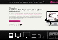 A great web design by Web Design Depot, Varna, Bulgaria: