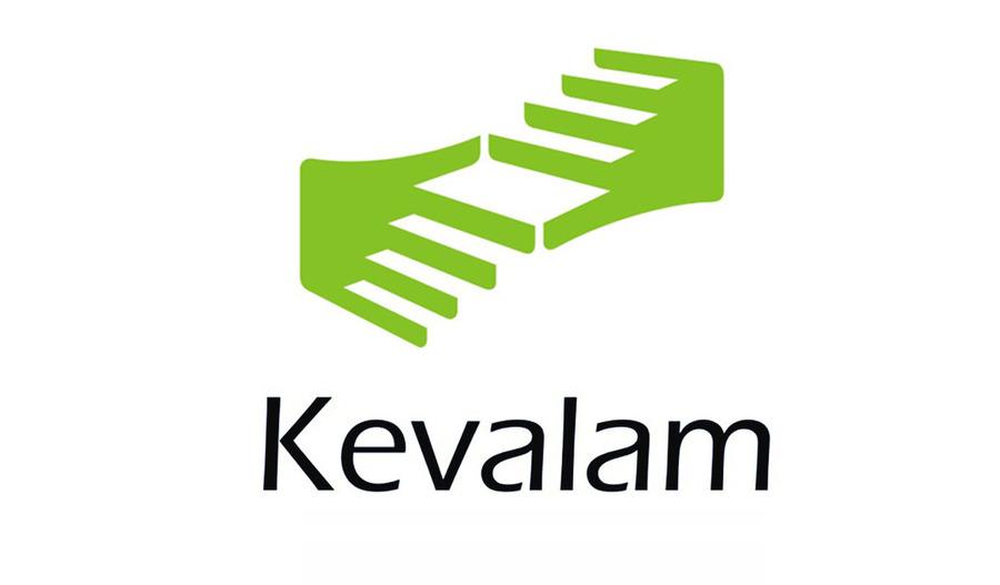 A great web design by Kevalam Software, Rajkot, India: