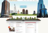A great web design by Igor Antonenko, Khabarovsk, Russia: