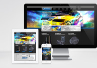 A great web design by Scarlett Vision Media Inc. , San Francisco, CA: Website, Marketing Website , Automotive , Other