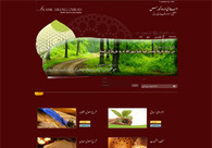 A great web design by Idea Quotient Labs, New Delhi, India: