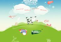 A great web design by iquadart, Minsk, Belarus: