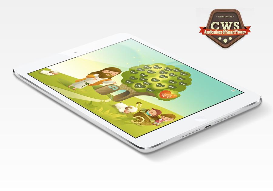 A great web design by CWS AE, Dubai, United Arab Emirates: