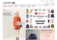 A great web design by netwise, Tokyo, Japan: