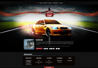 A great web design by Zapirtan Claudiu - Circles, Brasov, Romania: Website, Marketing Website , Automotive , Design Only