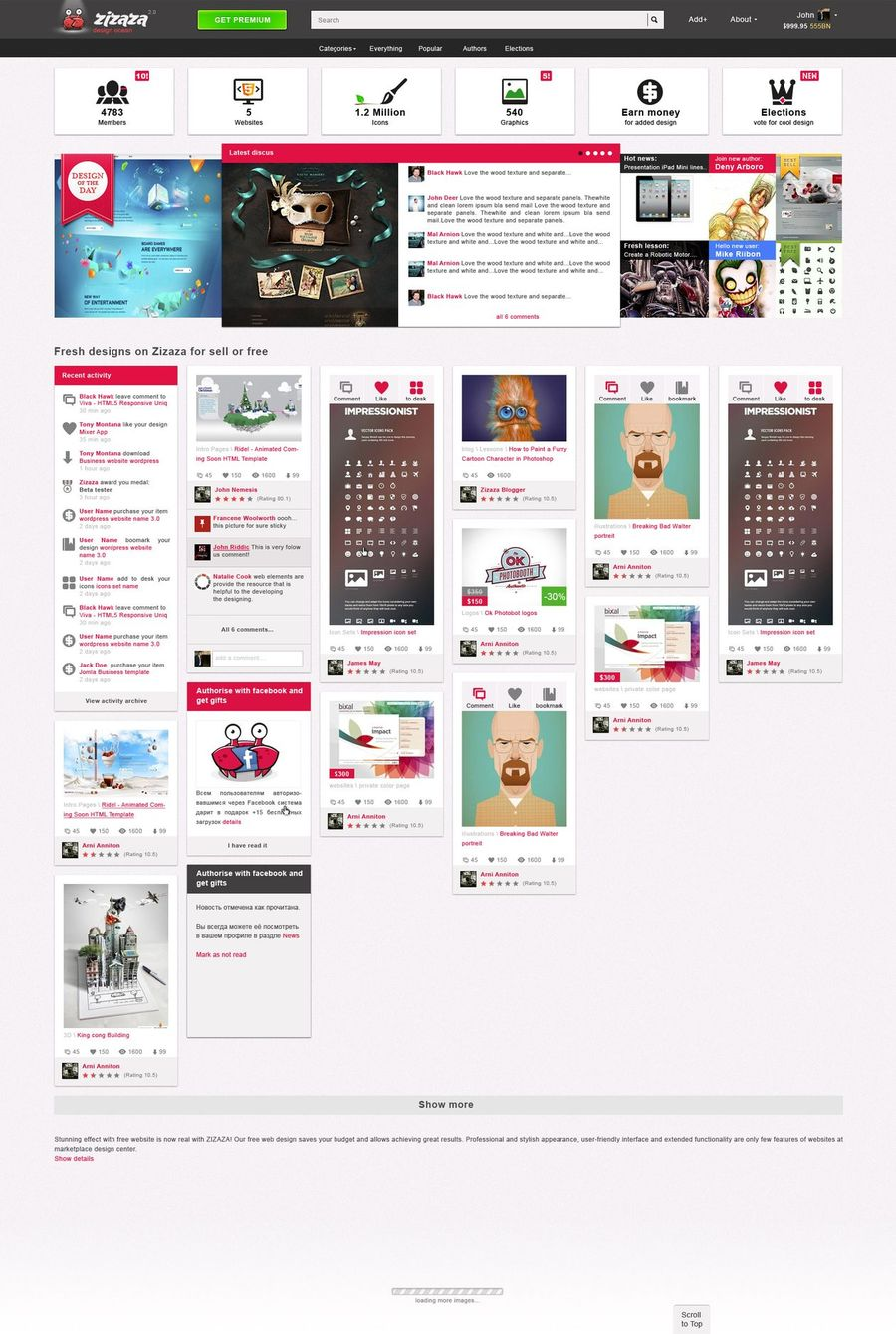 A great web design by Dezayo, New York, NY: