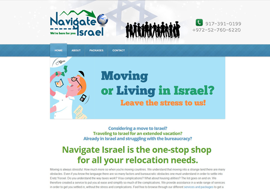 A great web design by Design and Marceting, Jerusalem, Israel: