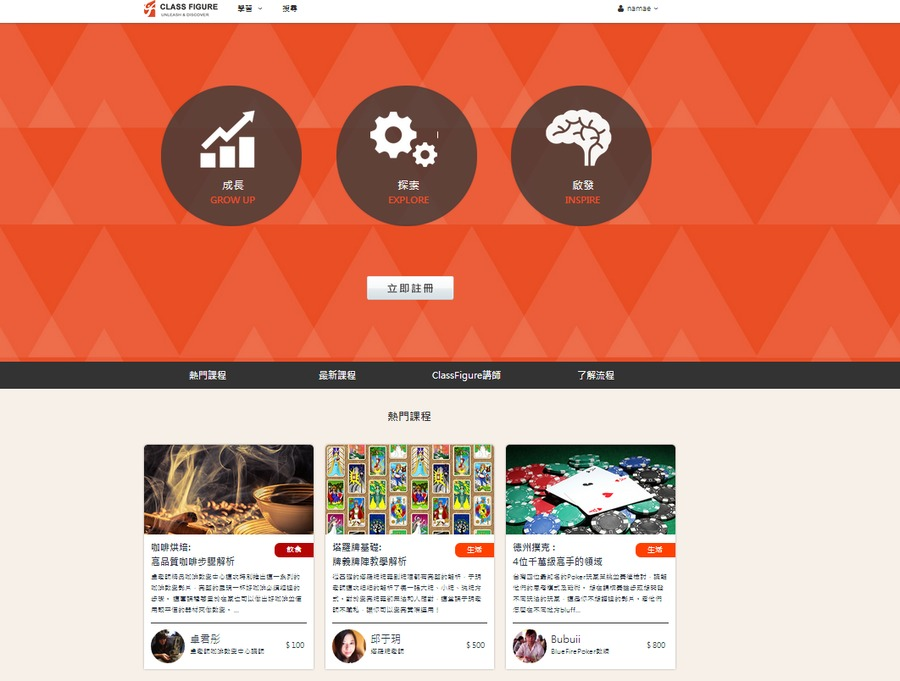 A great web design by Scooby Chiu, Taipei, Taiwan: Website, Social/Community , Education , Django