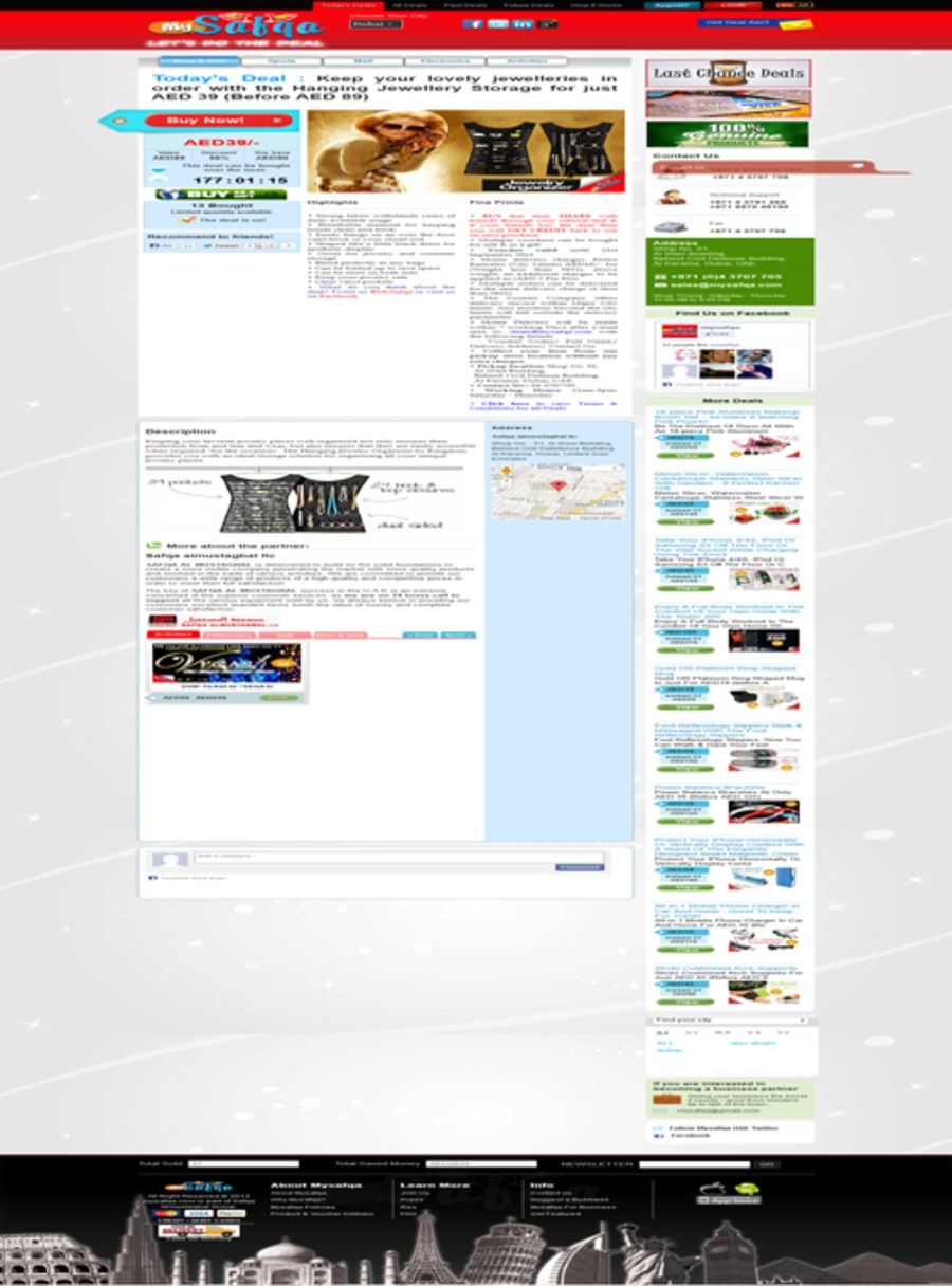 A great web design by IDEAZ GLOBAL, Coimbatore, India: Website, E-Commerce , Software , PHP