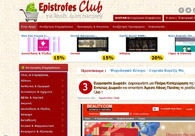 A great web design by Κατασκευή Ιστοσελίδων Θεσσαλονίκη - Internet Technology Solutions, Thessaloniki, Greece: Responsive Website, Marketing Website , Marketing , Joomla