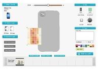 A great web design by NETRONIAN INC., Orlando, FL: