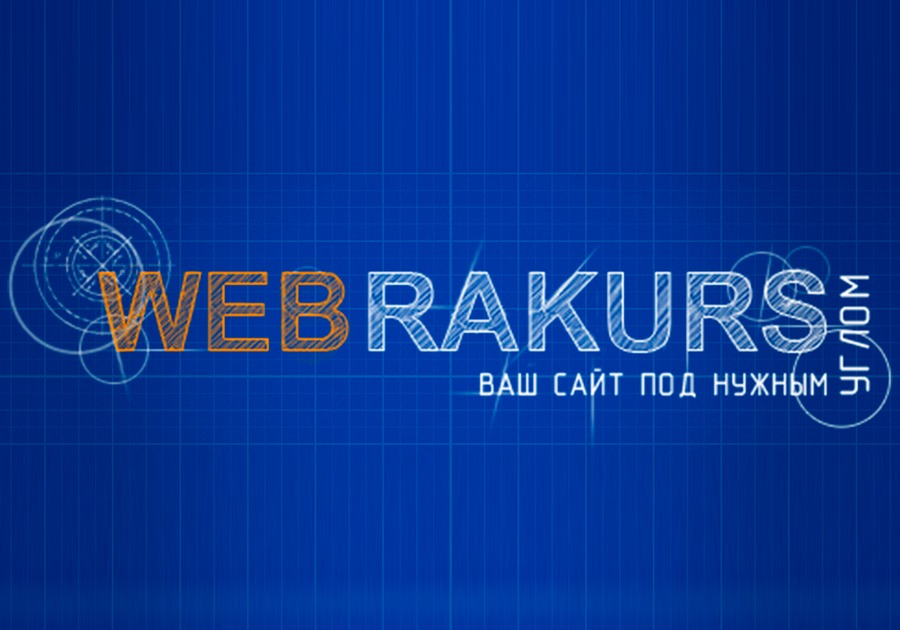 A great web design by WebRakurs, Moscow, Russia:
