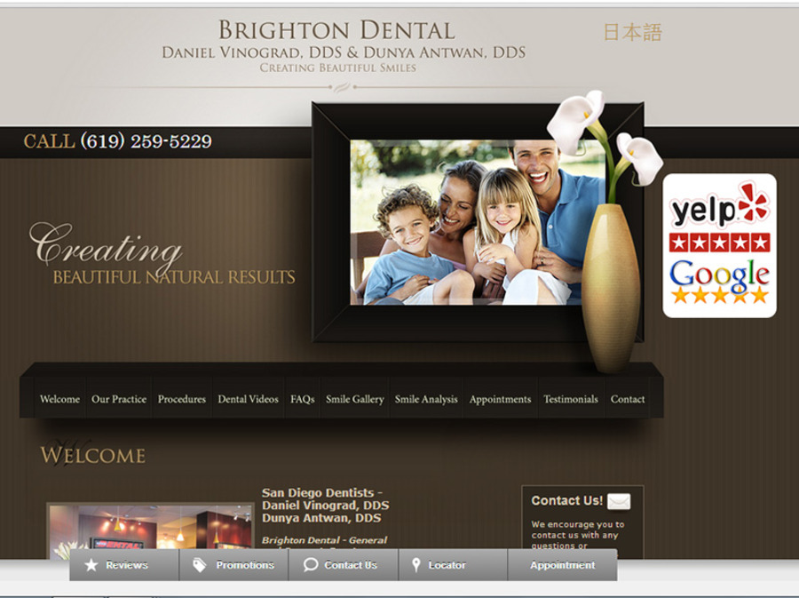 A great web design by Brighton Dental San Diego, San Diego, CA: