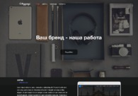 A great web design by The Studius, Kiev, Ukraine: