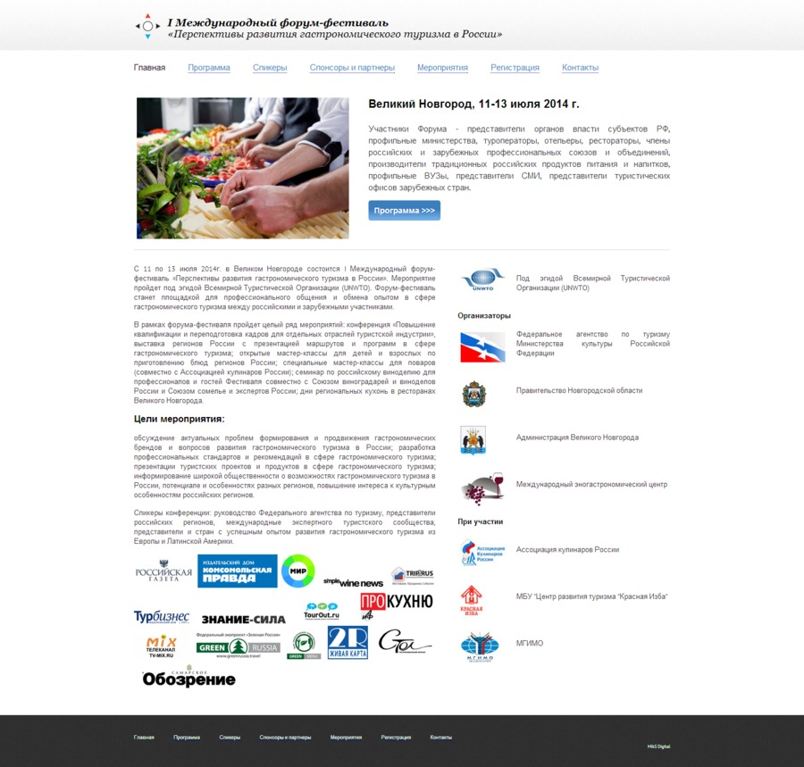 A great web design by MikS Digital OÜ , Tallinn, Estonia: Responsive Website, Marketing Website , PHP