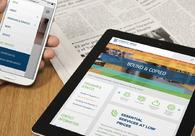 A great web design by Paper Leaf, Edmonton, Canada: