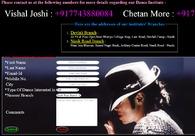 A great web design by Suraj Mundalik, Nashik, India: