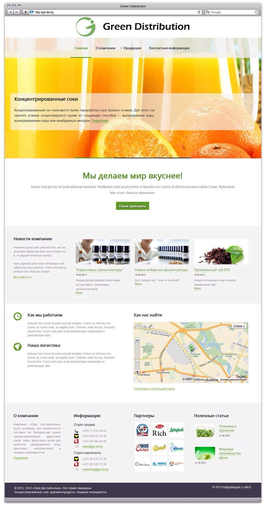 A great web design by Yermak.by, Minsk, Belarus: