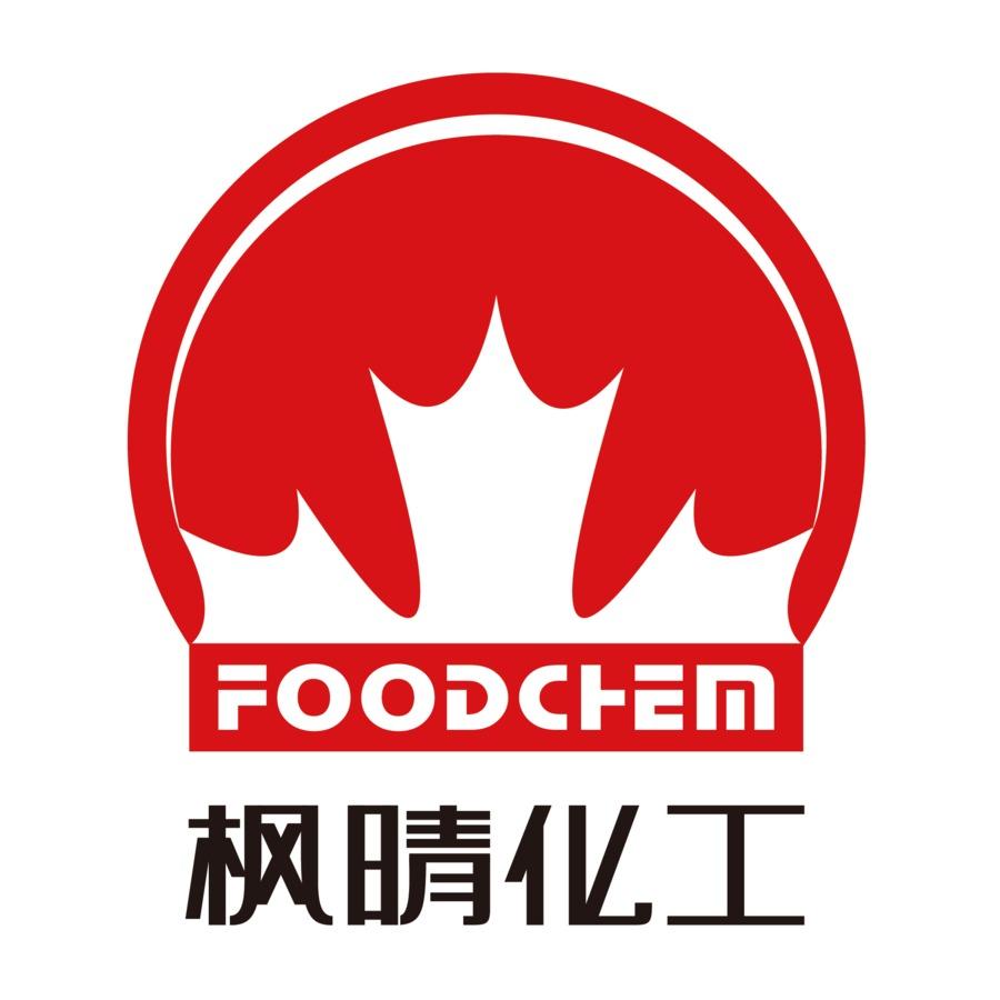 A great web design by foodchem, Seattle, WA: