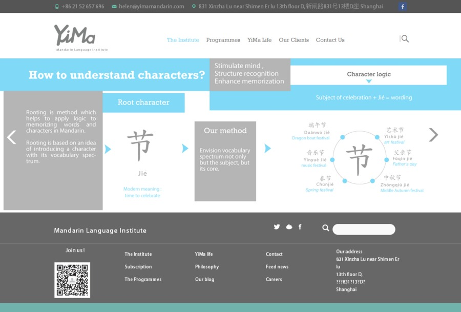 A great web design by Madhyam Technologies, Los Angeles, CA: Responsive Website, Other, Education , Wordpress