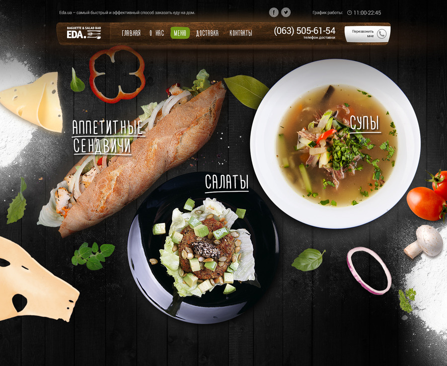 A great web design by SAiT, Kiev, Ukraine: Responsive Website, Other, Food & Beverage , PHP