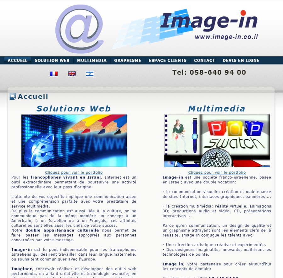 A great web design by Image-in, Raanana, Israel: