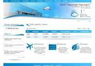 A great web design by It-Keeper, Ulyanovsk, Russia: Website, Aerospace , Drupal