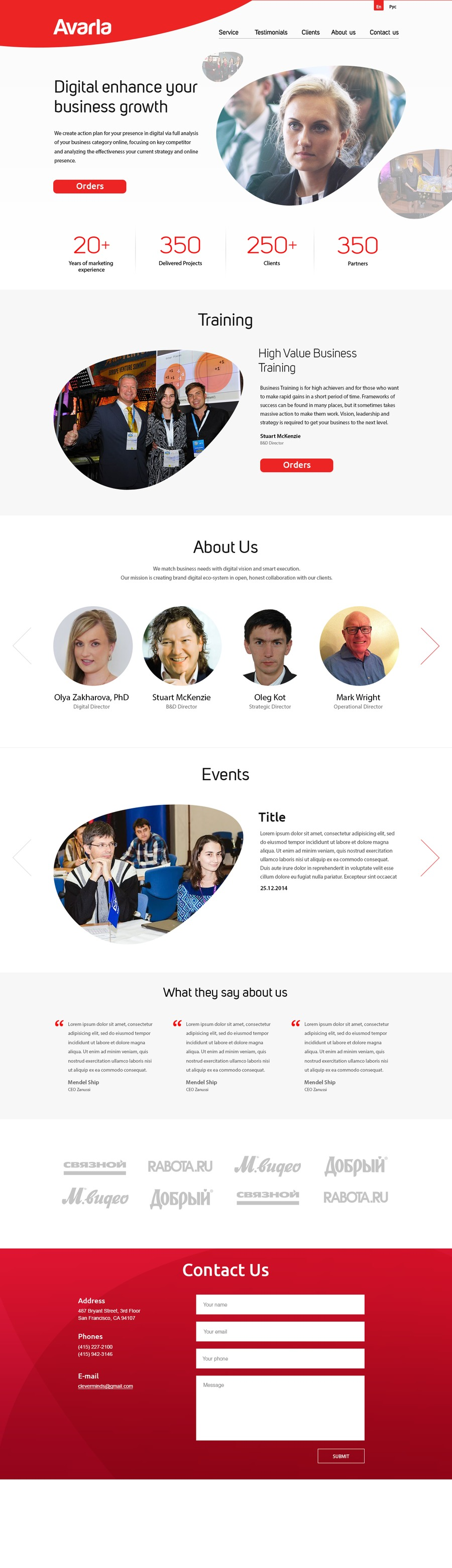 A great web design by Tsygichko Group, Kharkov, Ukraine: Website, Marketing Website , Consulting , Design Only