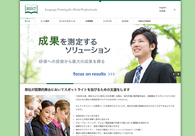 A great web design by Humble Bunny, Tokyo, Japan: