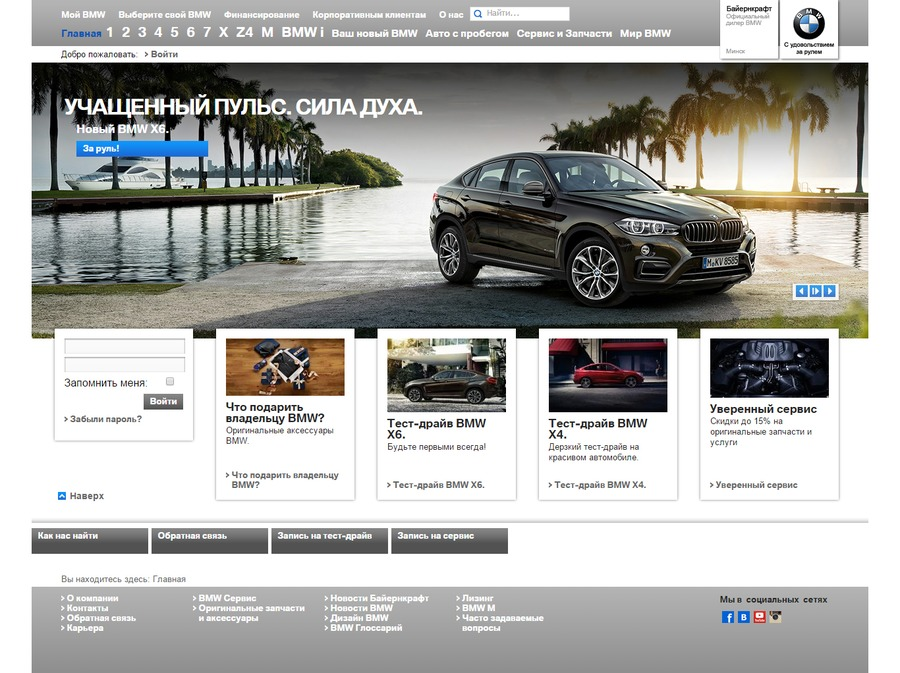 A great web design by SKYINCOM, New York, NY: